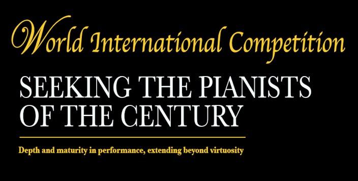 2011 piano competition - international e-competition